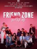 st1674 : ละครไทย FRIEND ZONE เอาให้ชัด DVD 3 แผ่น
