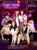 st1676 : ละครไทย Bangkok รัก Stories ตอน ไม่เดียงสา DVD 3 แผ่น