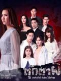 st1681 : ละครไทย ตุ๊กตาผี 2562 DVD 5 แผ่น