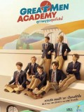 st1695 : ละครไทย Great Men Academy สุภาพบุรุษสุดที่เลิฟ DVD 2 แผ่น