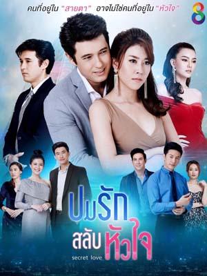 st1712 : ละครไทย ปมรักสลับหัวใจ DVD 4 แผ่น