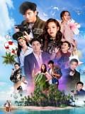 st1718 : ละครไทย รักนี้หัวใจเราจอง (2562) DVD 4 แผ่น