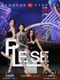 st1744 : ละครไทย Bangkok รัก Stories ตอน Please DVD 3 แผ่น