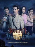 st1750 : ละครไทย มนตรามหาเสน่ห์ DVD 5 แผ่น