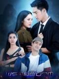 st1756 : ละครไทย พรายพิฆาต DVD 4 แผ่น