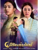 st1766 : ละครไทย ลิขิตแห่งจันทร์ DVD 5 แผ่น