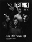 st1795 : ละครไทย ซ่อน ล่า หน้าสัตว์ Instinct DVD 2 แผ่น
