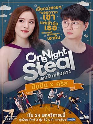 St1831 : แผนรักสลับดวง One Night Steal DVD 3 แผ่น