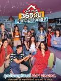 St1840 : ONE YEAR 365 วัน บ้านฉัน บ้านเธอ DVD 2 แผ่น