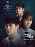 St1878 : เธอคนนั้นคือฉันอีกคน Who Are You DVD 4 แผ่น