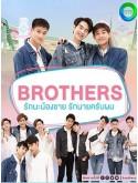 St1962 : Brothers รักนะน้องชาย รักนายครับผม DVD 3 แผ่น