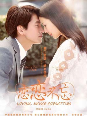TW230 : Loving Never Forgetting รักนี้หัวใจไม่อาจลืม (พากย์ไทย) DVD 7 แผ่น