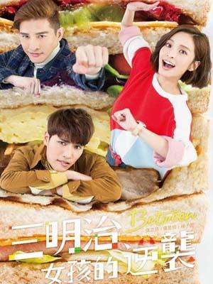 TW236 : Between (ซับไทย) DVD 5 แผ่น