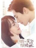 cm212 : Love O2O เวยเวย เธอยิ้มโลกละลาย เดอะมูฟวี่ [ซับไทย] DVD 1 แผ่น