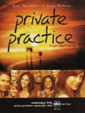 se0255 : ซีรี่ย์ฝรั่ง Private Practice season 1 (ซับไทย) DVD 6 แผ่น