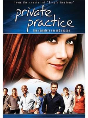 se0458:ซีรี่ย์ฝรั่ง Private Practice season 2(ซับไทย) 6 DVD