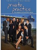 se0993: ซีรี่ย์ฝรั่ง Private Practice Season 6 (ซับไทย) 3 DVD