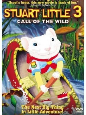 am0133 : การ์ตูน Stuart Little 3: Call of the Wild DVD 1 แผ่น