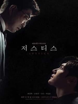 Krr1822 : ซีรีย์เกาหลี Justice (2019) (ซับไทย) DVD 4 แผ่น