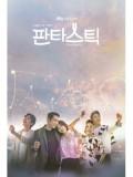 krr1423 : ซีรีย์เกาหลี Fantastic (ซับไทย) 4 แผ่น