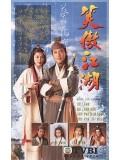 CH604 : หนังจีน เดชคัมภีร์เทวดา 1996 [พากษ์ไทย] 5 แผ่นจบ