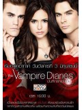 se1263 : ซีรีย์ฝรั่ง The Vampire Diaries Season 1 บันทึกรัก ฝังเขี้ยว ปี 1 [พากย์ไทย] 3 แผ่นจบ