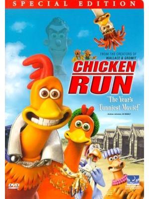 am0152 : การ์ตูน Chicken Run ชิคเก้น รัน วิ่ง...สู้...กระต๊ากสนั่นโลก DVD 1 แผ่น