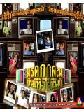 st0676 :ละครไทย มรดกบันเทิง (กฤษณกัณฑ์+ฑิฆัมพร)  4 แผ่น
