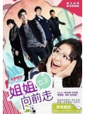 ch586 : หนังจีนชุด  Drama Go Go Go (ซับไทย) 7 แผ่นจบ