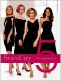 se0054 :ซีรี่ย์ฝรั่ง Sex And The City Season 5 (ซับไทย) 2 แผ่นจบ
