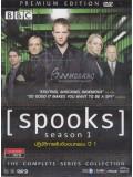 se0480 : Spooks Season 1 /ปฎิบัติการสายลับจับเดนทรชน ปี 1 DVD 3 แผ่น