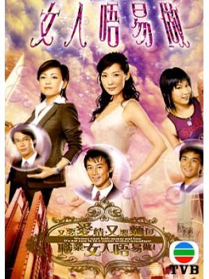 ch513 :หนังจีนชุด หนี้รัก หักเหลี่ยมหัวใจ LA Femme Desperado พากษ์ไทย 5 แผ่นจบ