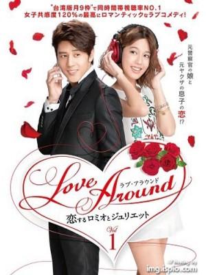 TW188 : ซีรีย์ไต้หวัน หนุ่มเฮิร์ท สาวแห้ว รักแล้วไม่มีกั๊ก Love Around (พากย์ไทย) 7 แผ่น