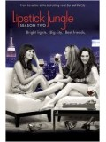 se0389:ซีรี่ย์ฝรั่ง Lipstick Jungle season 2 นางร้ายไฮโซ ปี 2  (ซับไทย) 3 แผ่น