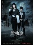 jm051 : หนังญี่ปุ่น  Black Butler พ่อบ้านปีศาจ DVD 1 แผ่น