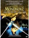 ct0171 : การ์ตูน Studio Ghibli : Princess Mononoke  Master 1 แผ่น