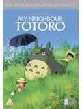 ct0174 : การ์ตูน Studio Ghibli : My Neighbor Totoro  Master 1 แผ่น