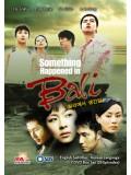 kr284 : ซีรีย์เกาหลี What Happened in Bali รักสุดใจฝากไว้ที่บาหลี [พากย์ไทย] DVD 3 แผ่น