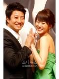 kr361 : ซีรีย์เกาหลี I am happy (ซับไทย) 8 แผ่น