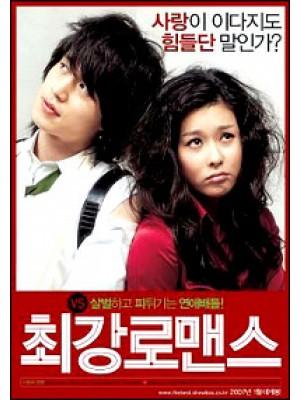 km002 : The Perfect Couple คู่ซ่าส์ ภารกิจป่วน (ซับไทย) DVD 1 แผ่น