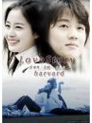 kr429 : ซีรีย์เกาหลี Love Story In Harvard [เสียงไทย+ซับไทย] 9 แผ่นจบ