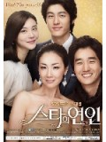kr439 : Star's Lover(ซับไทย)10 แผ่น