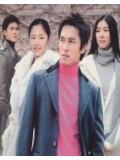 kr392 : ซีรีย์เกาหลี Everybody Say I Love You หัวใจนี้มีแต่คำว่ารัก  [ซับไทย] 3 แผ่นจบ