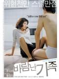 km015 : A Good Lawyer's Wife (เสียงไทย+ซับไทย) 1 แผ่น