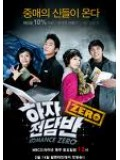 kr574 : ซีรีย์เกาหลี Romance Zero (เสียงไทย ) 4 แผ่นจบ