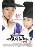 kr625 : ซีรีย์เกาหลี Sungkyunkwan Scandal บัณฑิตหน้าใส หัวใจว้าวุ่น (ซับไทย ) 5 แผ่น