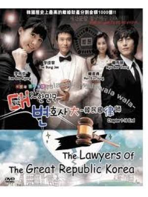 kr638 : ซีรีย์เกาหลี เกมรักเกมพิพากษา (เสียงไทย ) 4 แผ่นจบ