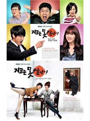 kr753 : ซีรีย์เกาหลี Can't Lose สู้ต่อไป หากหัวใจเธอไม่แพ้ [ซับไทย] 9 แผ่นจบ