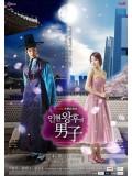 kr838 : ซีรีย์เกาหลี Queen In Hyun s Man (ซับไทย) 8 แผ่น