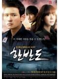 kr872 : ซีรีย์เกาหลี Korean Peninsula [ซับไทย] 9 แผ่นจบ